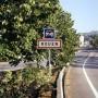 desserte-locale-rouen-frontiere-roadsign-14